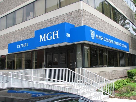 Mass General Hospital Awning, MA Hospital Sign, Chelsea MA