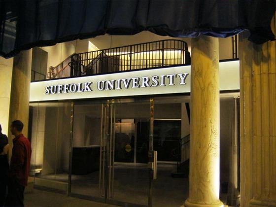 Boston Ma Modern Theatre Suffolk University Marquee Sign