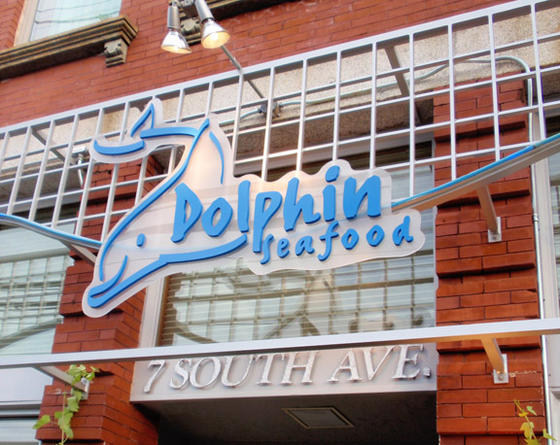 Architectural Restaurant Sign In Natick Ma Dolphin Seafood